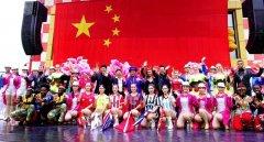 京城最大 北京欢乐谷国际魔术节十一开幕